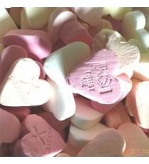 Coeur dextrose - Bonbons Astra Sweet